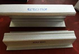 Baja Ringan Joli C75.75 Produk Dari Tatalogam